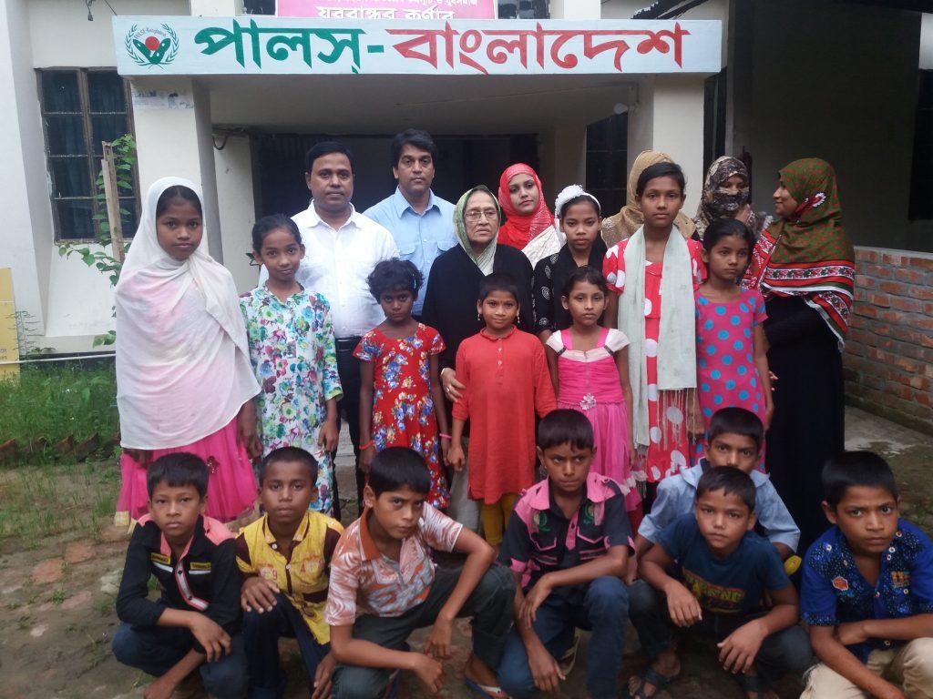 REHABILITATION OF STREET CHILDREN